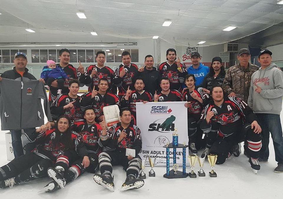 FSIN Adult Hockey Championships conclude in Saskatoon