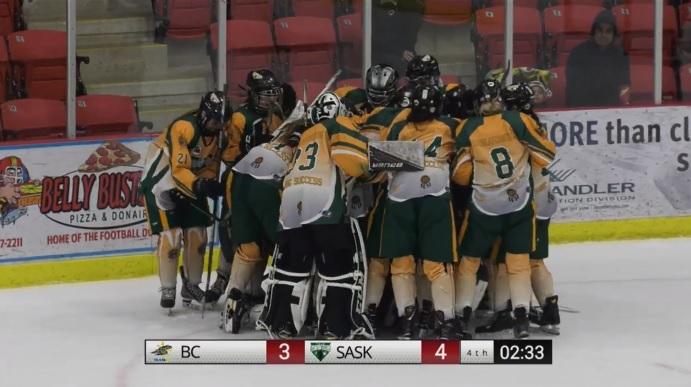 2021 National Aboriginal Hockey Championships cancelled