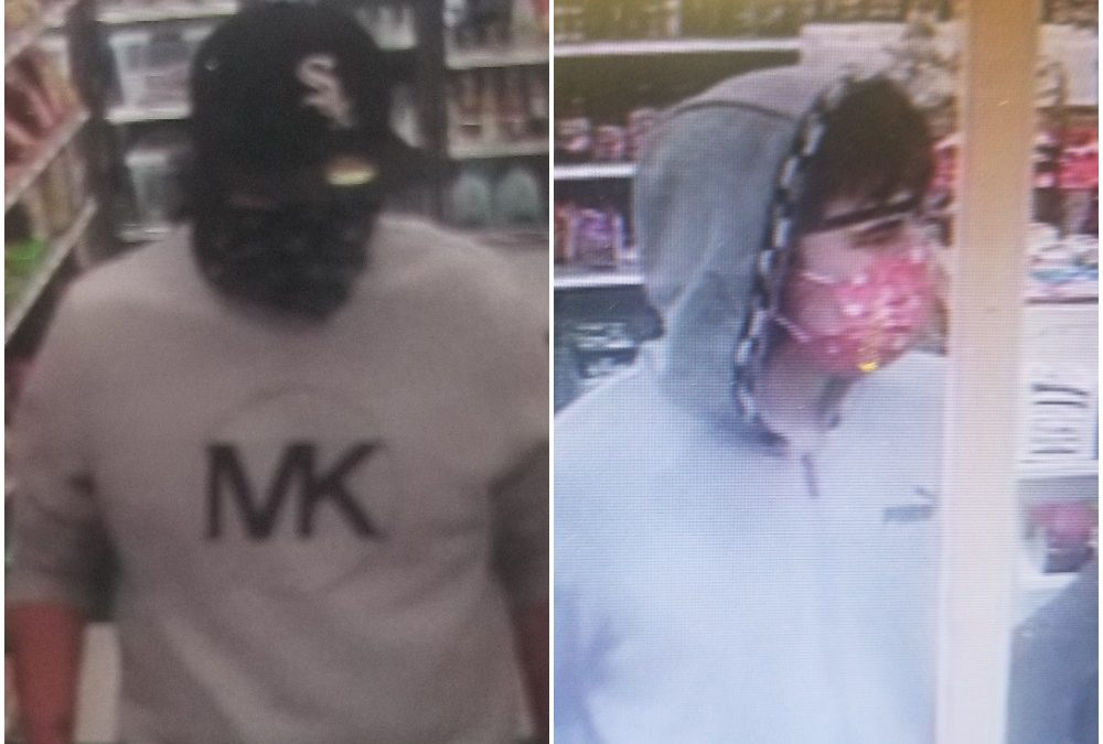 Prince Albert police investigate Thursday afternoon robbery
